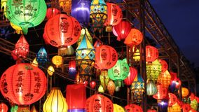 Linternas asiáticas en festival de linterna