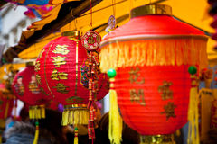 Linternas chinas Imagenes de archivo