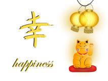 Linternas chinas amarillas, neko del maneki del gato y el carácter de kanji para la felicidad Foto de archivo libre de regalías