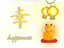 Linternas chinas amarillas, neko del maneki del gato y el carácter de kanji para la felicidad Imagen de archivo