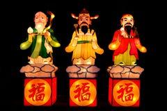 Linternas chinas de Fu Lu Shou de dios Fotos de archivo libres de regalías