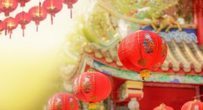 Linternas chinas del Año Nuevo en ciudad de China Imagen de archivo