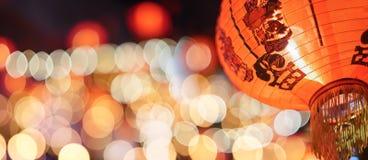 Linternas chinas del Año Nuevo en ciudad de China Imagenes de archivo
