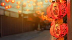 Linternas chinas del Año Nuevo en ciudad de China Foto de archivo
