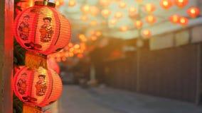 Linternas chinas del Año Nuevo en ciudad de China Fotos de archivo