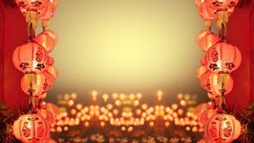 Linternas chinas del Año Nuevo en ciudad de China Foto de archivo libre de regalías