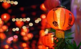 Linternas chinas del Año Nuevo en ciudad de China Fotografía de archivo