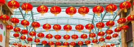 Linternas chinas durante festival del Año Nuevo Imagenes de archivo