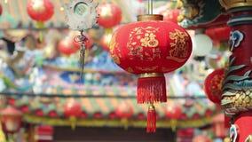 Linternas chinas en día de año nuevo