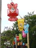 Linternas chinas en los jardines botánicos en Montrea Fotos de archivo