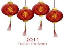 Linternas chinas felices 2011 del rojo del conejo del Año Nuevo