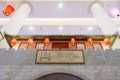 Linternas chinas rojas como decoraciones interiores Fotografía de archivo