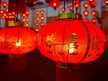 Linternas chinas rojas tradicionales del Año Nuevo Foto de archivo
