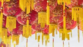 Linternas chinas rojas y amarillas Imagen de archivo libre de regalías