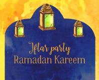 Linternas de la celebración del partido de Ramadan Kareem Iftar con el arco, ejemplo dibujado mano de la acuarela stock de ilustración