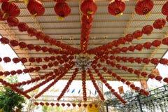 Linternas de Lucky Chinese Imagenes de archivo