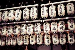 Linternas de papel japonesas en Tokio Imagenes de archivo