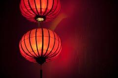 Linternas de papel o Luminaria Imagen de archivo libre de regalías