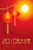 Linternas de papel rojas chinas en la noche Fotos de archivo