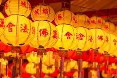Linternas de papel rojas y amarillas del Año Nuevo chino Foto de archivo