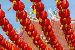 Linternas de papel rojas y amarillas del Año Nuevo chino Fotos de archivo libres de regalías