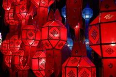 Linternas de Tailandia Loykratong fotos de archivo libres de regalías