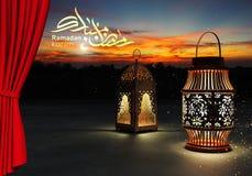 Linternas del kareem del Ramadán, representación 3d stock de ilustración