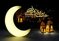 Linternas del kareem del Ramadán, representación 3d libre illustration