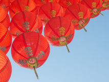 Linternas del rojo del estilo chino Imagen de archivo
