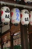 Linternas del templo fotos de archivo