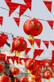 Linternas en día de año nuevo chino Foto de archivo
