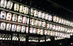 Linternas japonesas Imagen de archivo libre de regalías