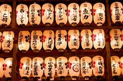 Linternas japonesas Foto de archivo