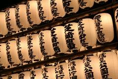 Linternas japonesas del templo Imagen de archivo libre de regalías