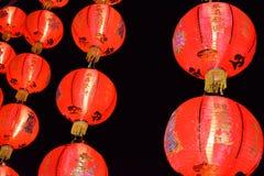Linternas rojas chinas Fotografía de archivo libre de regalías