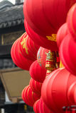 Linternas rojas chinas Imagenes de archivo