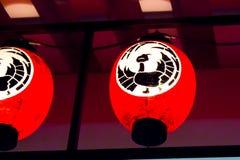 Linternas rojas japonesas Fotos de archivo