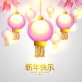 Linternas rosadas brillantes por Año Nuevo chino Imágenes de archivo libres de regalías