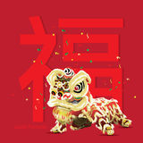 Lion blessing word. Chinese lion dance and blessing word good fortune, vector illustration Stock Photo