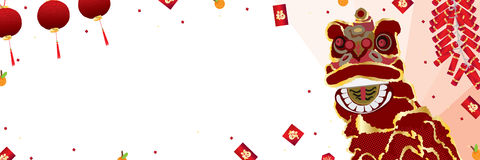 Lion Dance Banner Chinese New Year Royalty Free Stock Photography