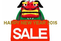 Lion Dance That Bites Shopping Bag With 2015 Greeting. 3D render illustration For The Year Of The Sheep,2015 In japan. For New Year Greeting Postcard. Isolated vector illustration