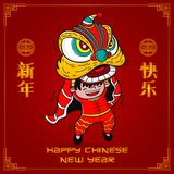 Lion dance cartoon with background pattern vector, character design, chinese new year stock illustration