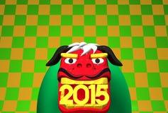 Lion Dance On Green Pattern 2015 Fotografía de archivo libre de regalías