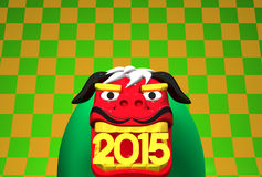 2015 Lion Dance On Green Pattern. 3D render illustration For The Year Of The Sheep,2015 In Japan Royalty Free Stock Photography