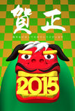 2015 Lion Dance, Greeting On Green Pattern. 3D render illustration For The Year Of The Sheep,2015 In Japan Stock Photography