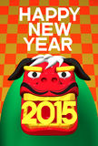 2015 Lion Dance, Greeting On Pattern. 3D render illustration For The Year Of The Sheep,2015 In Japan. For New Year Greeting Postcard stock illustration