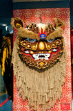 Lion dance head. Lion dance is a form of traditional dance in Chinese culture, in which performers mimic a lion's movements in a lion costume. It is usually Royalty Free Stock Photo