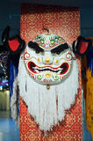 Lion dance head. Lion dance is a form of traditional dance in Chinese culture, in which performers mimic a lion's movements in a lion costume. It is usually Royalty Free Stock Images