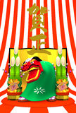 Lion Dance, Japanese Greeting On Striped Pattern Stock Photo