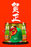 Lion Dance, Japanese New Year Greeting On Red. 3D render illustration For The Year Of The Sheep,2015 In Japan. For New Year Greeting Postcard vector illustration